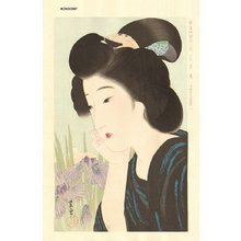 Kondo, Shiun: Iris, June - Asian Collection Internet Auction