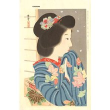 Kondo, Shiun: First Snow, November - Asian Collection Internet Auction