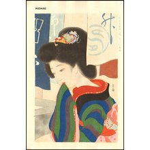 Ikeda, Shoen: KOHARUBI (Mild Autumn), November - Asian Collection Internet Auction