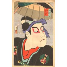 Torii Kiyotada VII: Actor in the role of Sukeroku - Asian Collection Internet Auction