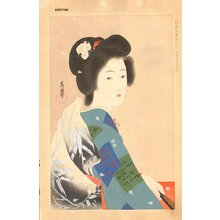 Hirezaki, Eiho: SAKURA (cherry), April - Asian Collection Internet Auction