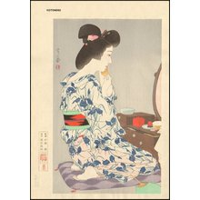 Torii Kotondo: 12 Aspects of Women, Iris Kimono - Asian Collection Internet Auction