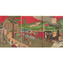 歌川国利: Steam Train at Ueno, triptych - Asian Collection Internet Auction