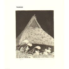 Tanaka, Ryohei: SUSUKI (tall grass) - Asian Collection Internet Auction