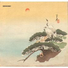 Gekko: Cranes, pine, and sun - Asian Collection Internet Auction
