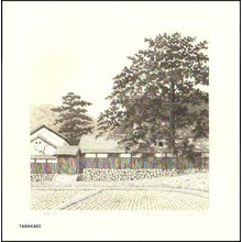 Tanaka, Ryohei: House with Big Tree (2) - Asian Collection Internet Auction