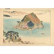 Endo, Kyozo: Iwa Island, Niigata - Asian Collection Internet Auction