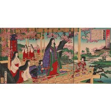 渡辺延一: - Asian Collection Internet Auction