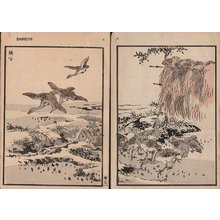 Kono Bairei: Two album pages - Asian Collection Internet Auction