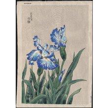 Kotozuka Eiichi: Iris - Asian Collection Internet Auction