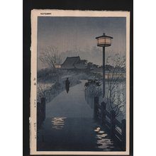 Kasamatsu Shiro: Evening Rain Shinobazu Pond - Asian Collection Internet Auction