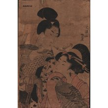 Bunro: Young lovers holding falcons - Asian Collection Internet Auction