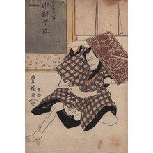 歌川豊国: Actor NAKAMURA - Asian Collection Internet Auction