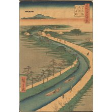 Utagawa Hiroshige: Towboats Yotsugi-dori Canal - Asian Collection Internet Auction