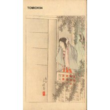 Tomioka Eisen: Beauty on balcony - Asian Collection Internet Auction