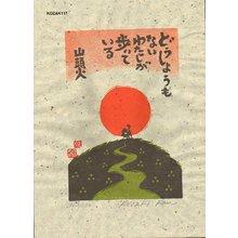 Kosaki, Kan: DOUSHIYOUMONAI (useless myself) - Asian Collection Internet Auction