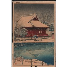 川瀬巴水: Snow at Shinobazu Benten Shrine - Asian Collection Internet Auction