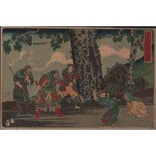 Utagawa Kuniyoshi: KOKAKU pleads with robbers - Asian Collection Internet Auction