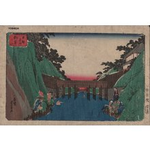 Utagawa Yoshikazu: OCHANOMIZU - Asian Collection Internet Auction