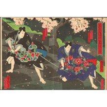 歌川芳滝: YAKUSHA-E (actor print), diptych - Asian Collection Internet Auction