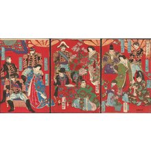 Toyohara Chikanobu: Imperial linage - Asian Collection Internet Auction