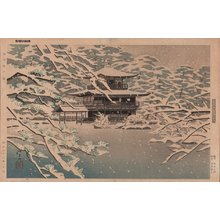 Okumura, Koichi: Kinkakuji, Kyoto - Asian Collection Internet Auction