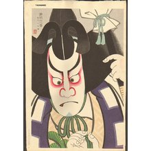 Ueno, Tadamasa: Role of MATSU-O - Asian Collection Internet Auction
