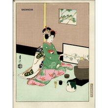 Hasegawa Sadanobu III: Maiko tea ceremony - Asian Collection Internet Auction