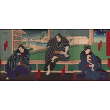 歌川芳滝: YAKUSHA-E (actor print), triptych - Asian Collection Internet Auction