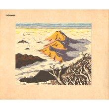 Tagawa, Ken: Mt. Unzen (with original folio) - Asian Collection Internet Auction