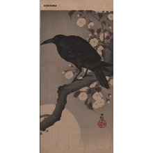 Shoson Ohara: Crow on Cherry Branch - Asian Collection Internet Auction