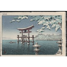 Tsuchiya Koitsu: Miyajima in Snow - Asian Collection Internet Auction