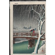 川瀬巴水: Evening Snow at Edo River - Asian Collection Internet Auction