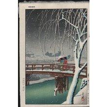 Kawase Hasui: Evening Snow at Edo River - Asian Collection Internet Auction
