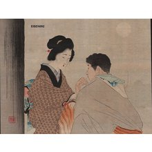 富岡英泉: Lovers at misty wharf - Asian Collection Internet Auction