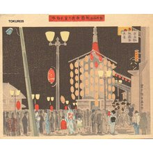 Tokuriki Tomikichiro: Gion Festival Eve - Asian Collection Internet Auction