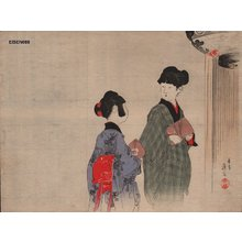 Tomioka Eisen: Two girls - Asian Collection Internet Auction