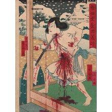 Shigehiro: Actor Onoe Isaburo - Asian Collection Internet Auction