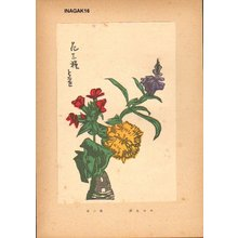 稲垣知雄: HANA SANSHU (Three Kinds of Flowers) - Asian Collection Internet Auction