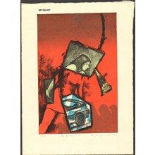 Miyashita Tokio: Ballage of the Dawn - Asian Collection Internet Auction