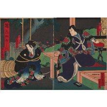 歌川芳滝: Diptych - Asian Collection Internet Auction