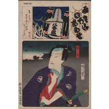 Toyohara Kunichika: Firefighter Kanpei - Asian Collection Internet Auction