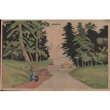 小林清親: Ueno Park - Asian Collection Internet Auction