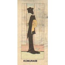 Komura, Settai: Beauty looking out - Asian Collection Internet Auction