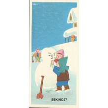 Sekino, Junichiro: Snowman - Asian Collection Internet Auction