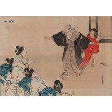 Mizuno Toshikata: Playing blind man's bluff - Asian Collection Internet Auction