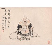Komuro, Suiun: DAIKOKU (god of wealth) - Asian Collection Internet Auction