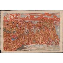 Nishiyama, Hideo: Ise Shima National Park - Asian Collection Internet Auction