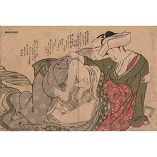 Katsukawa Shuncho: Courtesan and client - Asian Collection Internet Auction