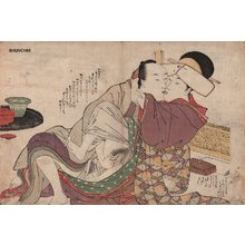 勝川春潮: Courtesan and client - Asian Collection Internet Auction